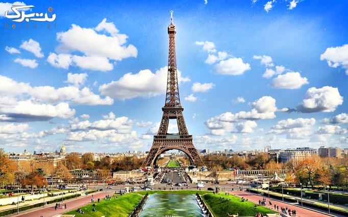 آشنایی با زبان و فرهنگ فرانسه در کانون CLA