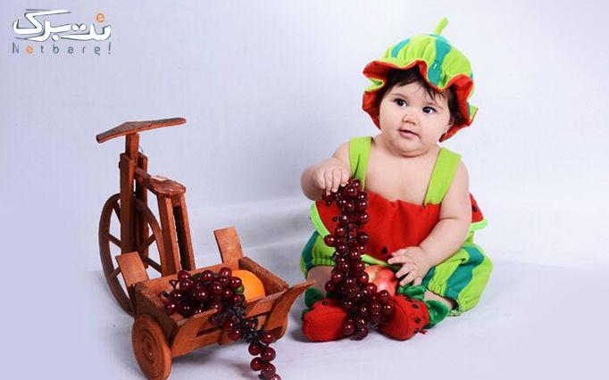 آتلیه کودک و نوزاد سلوا با ثبت لحظه های زیبا
