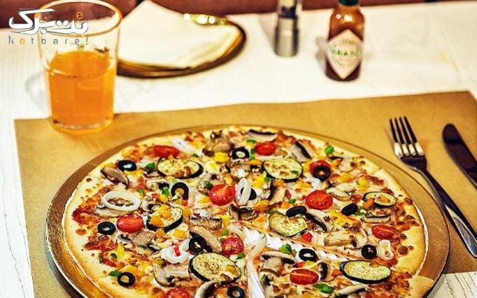 پیتزا دوژه با منو پیتزا و خوشمزه های پرطرفدار