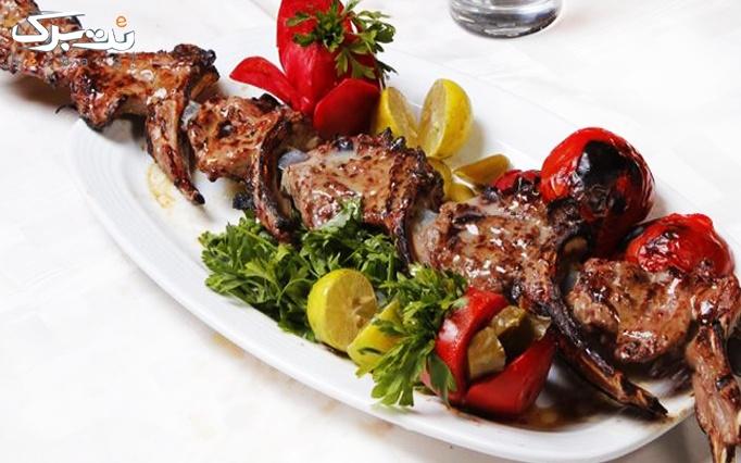 تالار و رستوران مجلل بام شاندیز  با منو غذا ایرانی