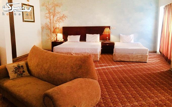 هتل بزرگ ارم ویژه بهار