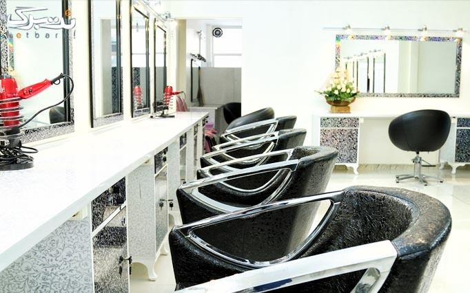 رنگ مو و مش فویلی در آرایشگاه لیلیوم(یوسف آباد)