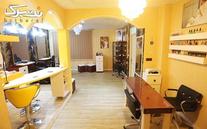 پاکسازی پوست در آرایشگاه آرشیدا