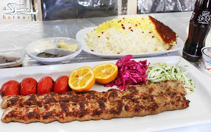 رستوران کسری شاندیز با منو غذای ایرانی