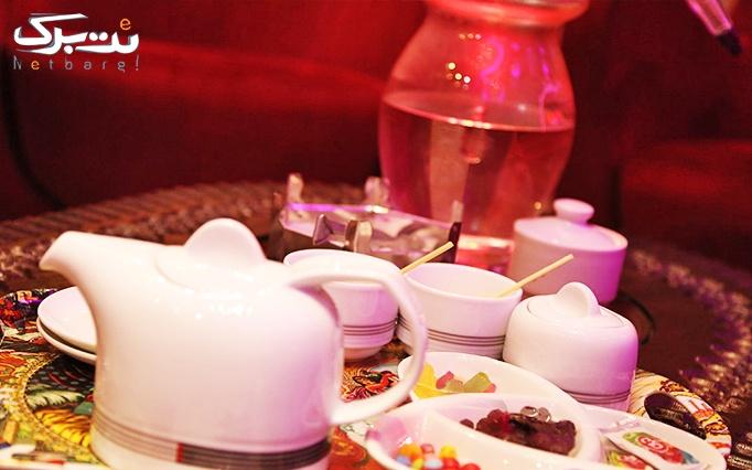 سفره خانه نارونی با سرویس دیزی و چای سنتی دو نفره