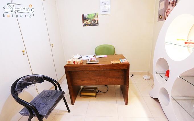 پلینگ صورت (پاکسازی) در  مطب دکتر اخلاقی