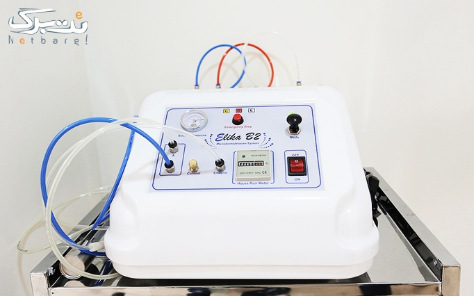 لیزر IPL در درمانگاه تخصصی جلوه ماندگار