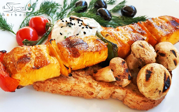 مجتمع پذیرایی گهر با منوی باز غذاهای ایرانی