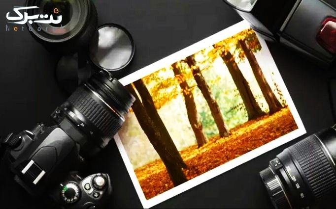 عکسبرداری، چاپ و رتوش در آتلیه راژیس