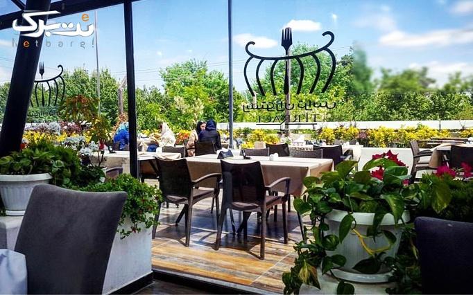 کافه رستوران تراس با بوفه صبحانه