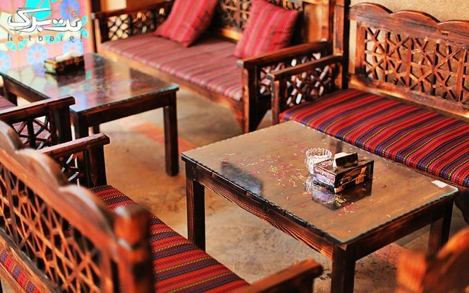 سرای سنتی فاروق با سرویس چای سنتی عربی