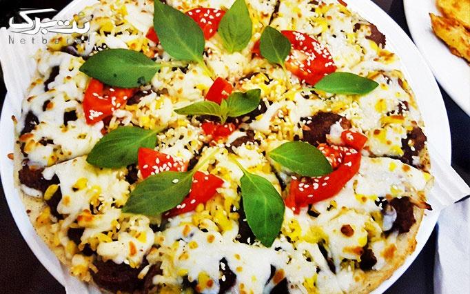 فست فود قبیله با منو باز انواع پیتزا