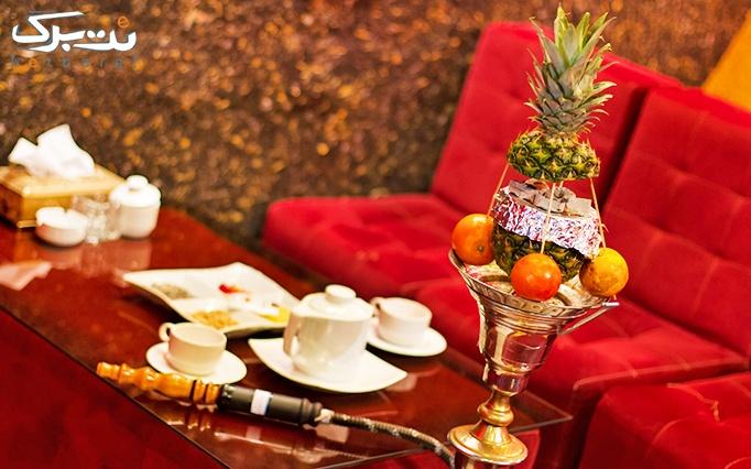 سفره خانه سنتی فانوس با چای سنتی دو نفرهvip
