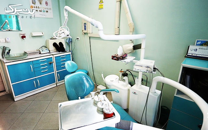 جرمگیری با بروساژ + معاینه در مطب دکتر داوودمنش