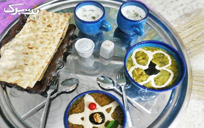 سفره خانه خاتون با منو غذا سنتی