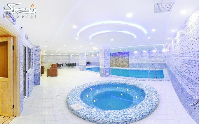 تفریحی هیجان انگیز در استخر هتل 4 ستاره تابران