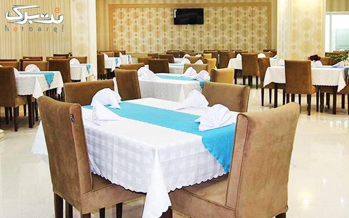 اقامت به همراه صبحانه در هتل 4 ستاره تابران