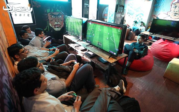 هیجان بازی های XBOX و PS4 در گیم نت کرگدن