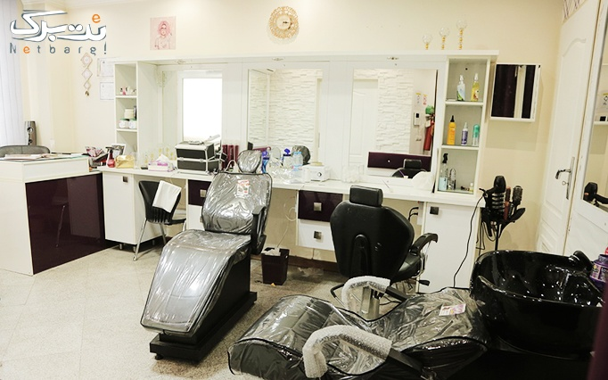 ویتامینه مو در آرایشگاه فرانک