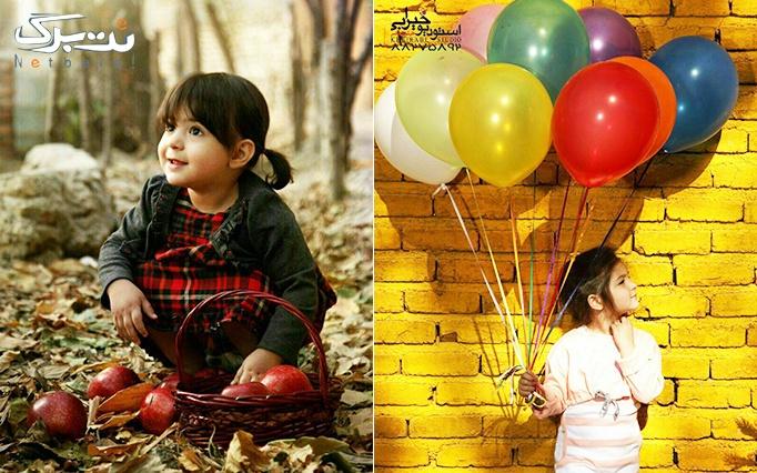 آتلیه خیرابی با زیباترین عکس ها