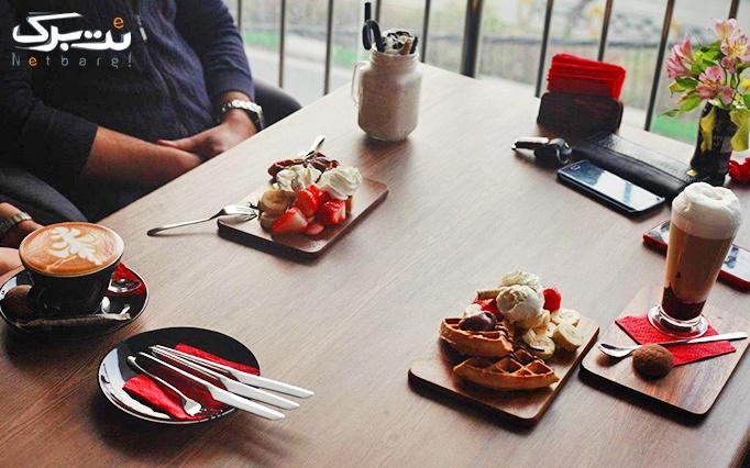 کافه وینا با منوی باز صبحانه و میان وعده های متنوع