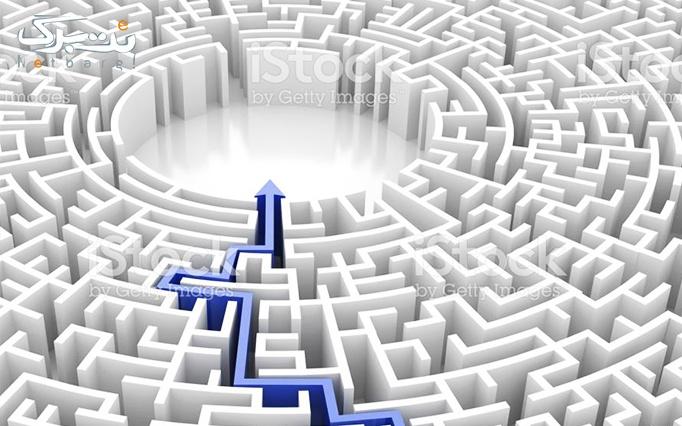 کارگاه تفکر استراتژیک در زندگی همراه با دکتر رضائی