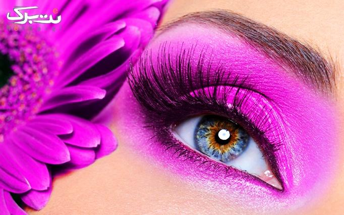 آموزش خودآرایی در آموزشگاه زیبایی سرای متانت