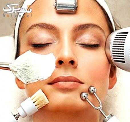 پاکسازی پوست در آرایشگاه ویدا رز