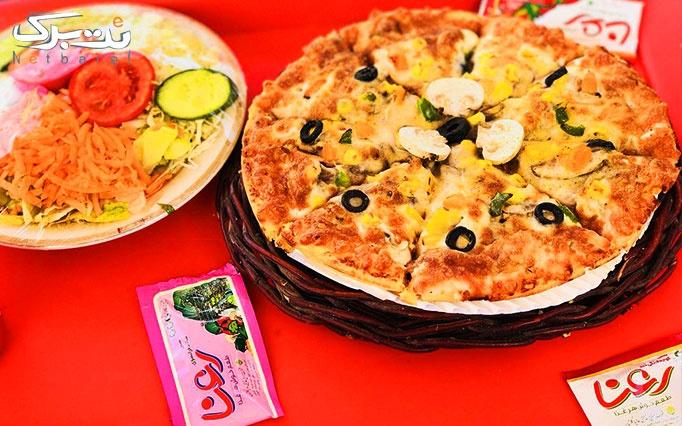 فست فود دیدار با منو باز انواع پیتزا