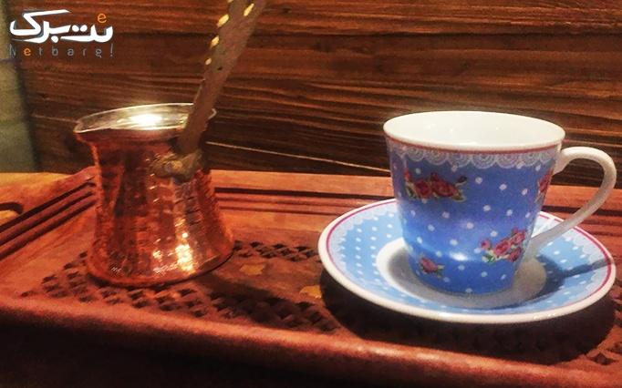 کافه پلاتو با منو باز کافی شاپ همراه با شکلات
