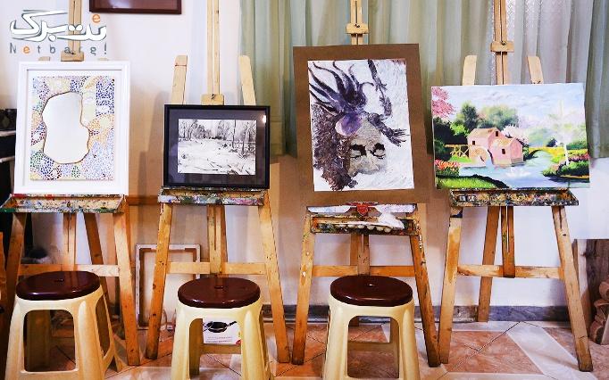 آموزش های هنری در آموزشگاه قلم جادویی