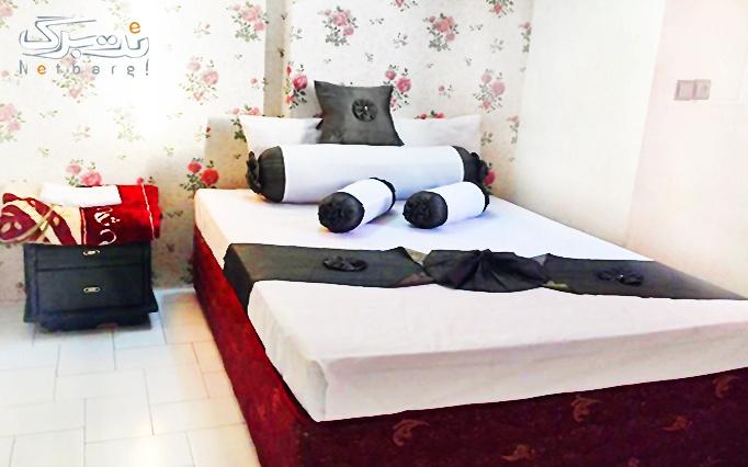 اقامت در هتل غدیر