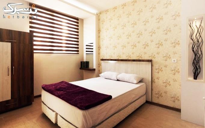 اقامت در هتل آپارتمان ستاره گل نرگس (ویژه تابستان)