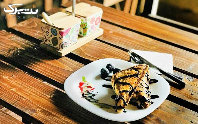 کافه پلاتو با منو صبحانه