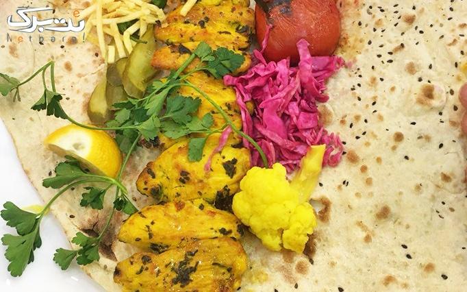 رستوران رز سفید با منو خوشمزه ترین غذاهای ایرانی