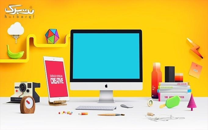 آموزش طراحی پروژه های گرافیکی با فتوشاپ در ویژگان