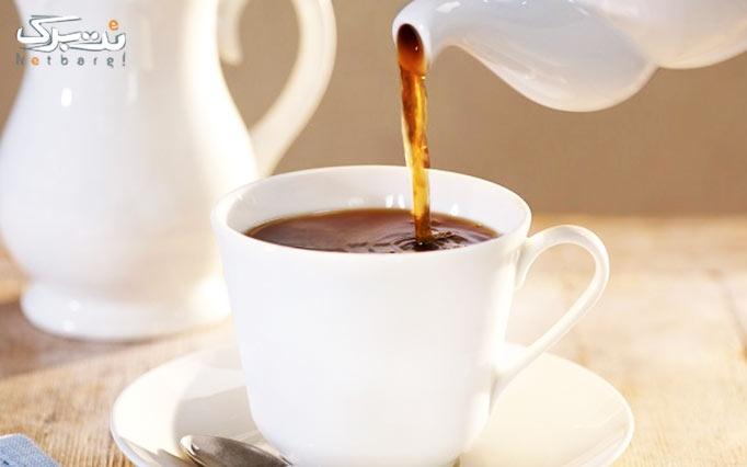 قلیان عربی با سرویس چای سنتی ویژه در کافه نیلو