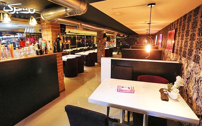 کافه رستوران نیلو با منوی باز صبحانه