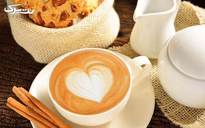 کافه رستوران نیلو با منوی باز کافی شاپ