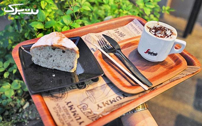 کافه رستوران هشتگ با منوی باز غذاهای لذیذ