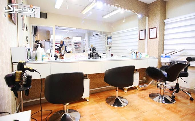مانیکور و پدیکور ناخن در آرایشگاه سیمای