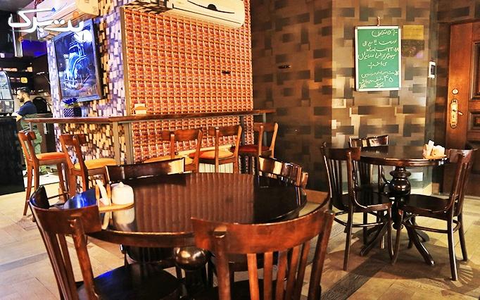 کافی شاپ کارن با منوی باز غذاهای متنوع و کافی شاپ