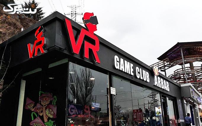 عینک واقعیت مجازی HTC و Oculus در گیم کلاب ارباب