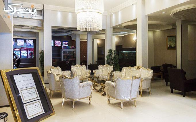اقامت فولبرد  در هتل جواهری