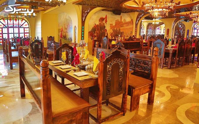 رستوران لوکس مهماندار با منوی ایرانی و موسیقی زنده