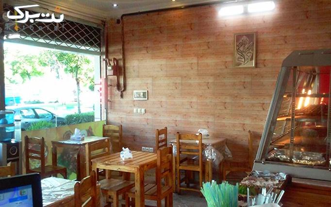 باغ رستوران کاج سرخه حصار با منوی غذا و پیش غذا