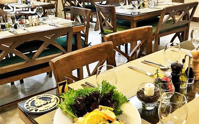 رستوران ملل سروستان با منوی غذای فرنگی
