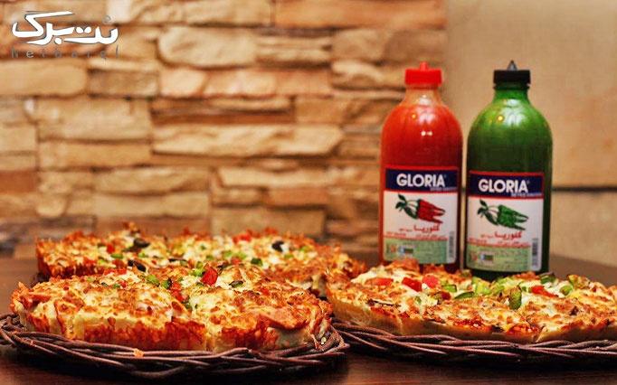 پیتزا پادنا با منو باز انواع پیتزا