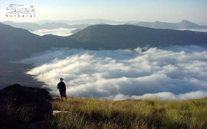 تور متفاوت 1/5 روزه جنگل رویایی  ابر با سبا گشت