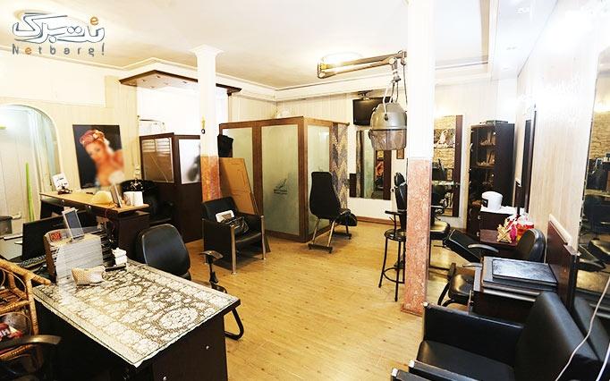 کوپ مو و اصلاح ابرو در آرایشگاه سورمه